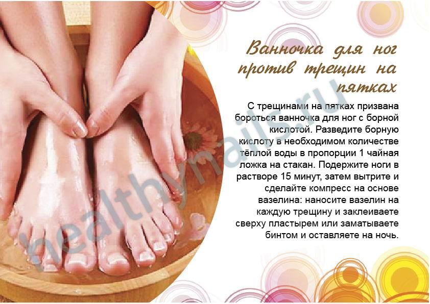 Как сделать ванночки для ног в домашних  861